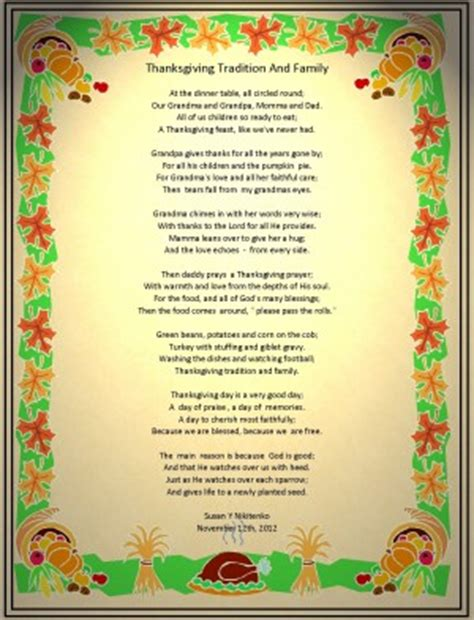 Religious Christmas Poems And Quotes